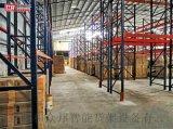 江門大型倉庫貨架倉儲重型貨架多層組合可拆卸貨架