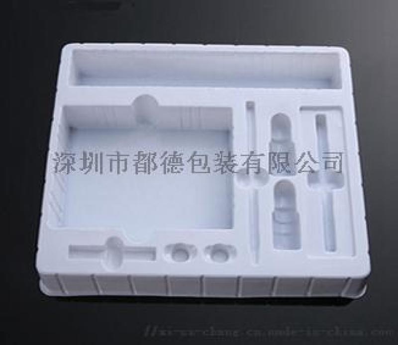 深圳吸塑托盘包装厂-深圳吸塑包装厂家
