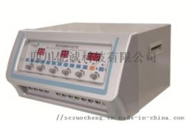 RH-GYDP-I高压低频脉冲治疗仪经络导平治疗仪