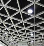 地鐵站吊頂三角形白色鋁格柵天花規格