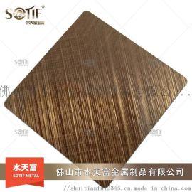 厂家供应不锈钢彩色板 喷砂镜面拉丝