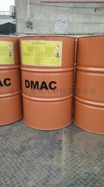二甲基乙酰胺 DMAC N, N-二甲基乙酰胺