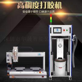 全自动点胶机高稠度胶水高压硅胶热熔黄油胶打胶机