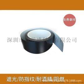 黑白双面胶0.05-0.1mm黑白单面胶PET黑白胶带