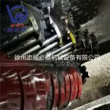 蒂普拓普合金清扫器 矿用蒂普拓普碳化钨钢合金清扫器