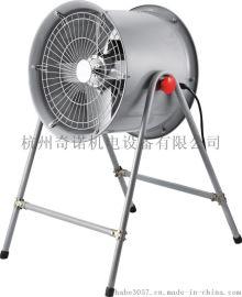 浙江杭州养护窑高温风机, 养护窑高温风机