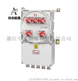 防爆配电箱动力照明开关柜隔爆电源控制检修箱BXMD-T防腐防尘IIC