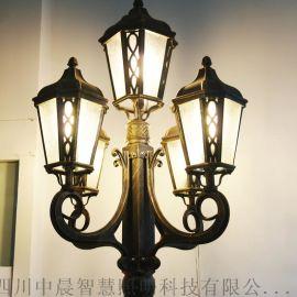 四川中晨 庭院灯 防水古典别墅花园灯