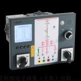 安科瑞開關櫃智慧操控裝置ASD310開關狀態指示儀 廠家直銷包郵