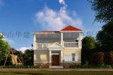 快美筑家轻钢别墅树立新时代建筑行业发展典范