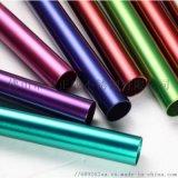 中山不锈钢彩色管,304不锈钢彩色管