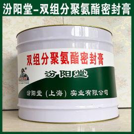 双组分聚氨酯密封膏、方便,双组分聚氨酯密封膏工期短