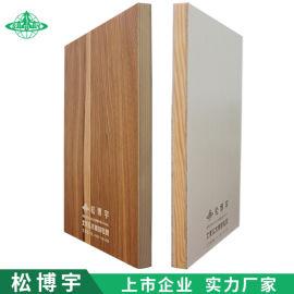 家具实木生态板 全屋定制生态板 量大价更优