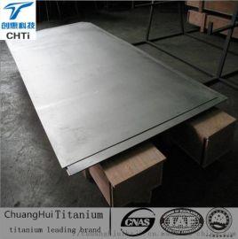 优质供应创惠TA5TA6TA7钛合金潜艇板材