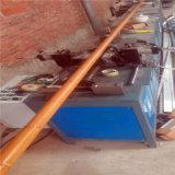 單節鋁合金竹管 雙節型材鋁竹管 1.5仿木紋竹管