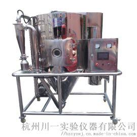 5L实验室小型喷雾干燥机CY-5LY