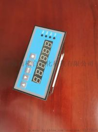 SSI信号转换模块 转4-20ma与RS485输出