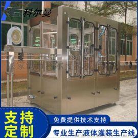 矿泉水生产设备 全自动矿泉水灌装机