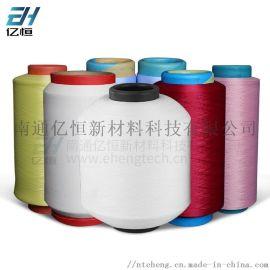 多规格现货包覆纱 空包色丝 锦纶涤纶包覆纱