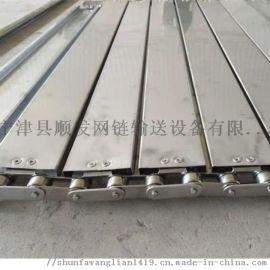 输送带不锈钢链板