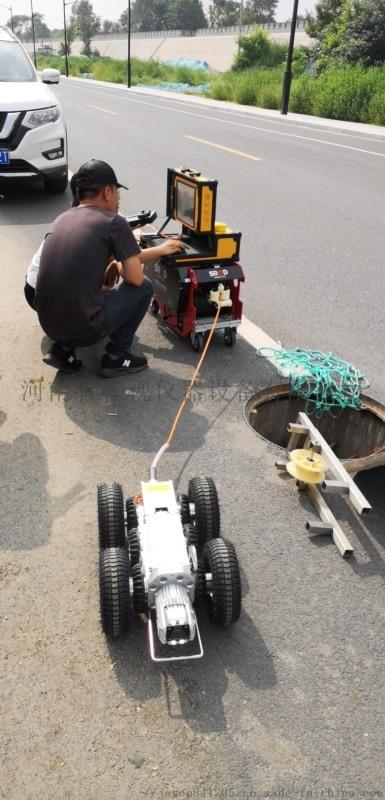 地下管网检测机器人/排水管道检测机器人