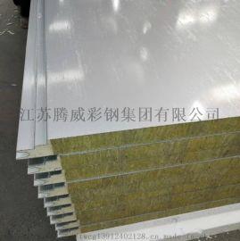 扬州聚氨酯封边岩棉夹芯保温板