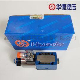 北京华德比例换向阀HD-4WRE6E1-32-20B/G24K4/V华德