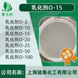 工厂直销平平加O-15 脂肪醇聚氧乙烯醚