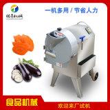 多功能切菜机果蔬加工设备洋葱切片机TS-Q112