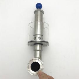 不銹鋼排氣閥啤 發酵罐卡盤直角安全泄壓閥