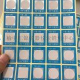 鄂州测温贴片,鄂州变色测温贴片