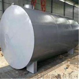 银粉耐高温面漆(200℃)湿固化环氧玻璃钢涂料底漆 材料防腐底漆