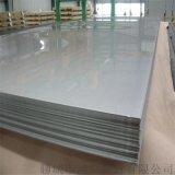 太钢309S不锈钢板 304热轧不锈钢板 可定制