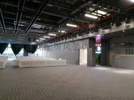 深圳水贝壹号宴会厅微孔铝板活动屏风隔断效果