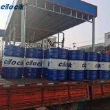 克拉克导热油可靠性好、无臭、无空气污染