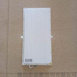 欧普众Ⅲ 24W300x600嵌入式LED面板燈