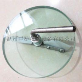 47017法兰视镜带刷视镜玻璃