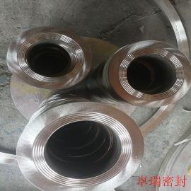 不锈钢304齿形垫片 纯金属齿形垫片 活动外环金属齿形垫片厂家直供 卓瑞