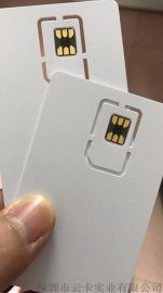 SWP-NFC手机测试卡 NFC耦合测试白卡