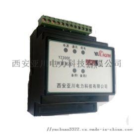 DD309多功能配电监控仪表亚川全国热销
