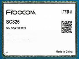 广和通SoC智能模块SC820