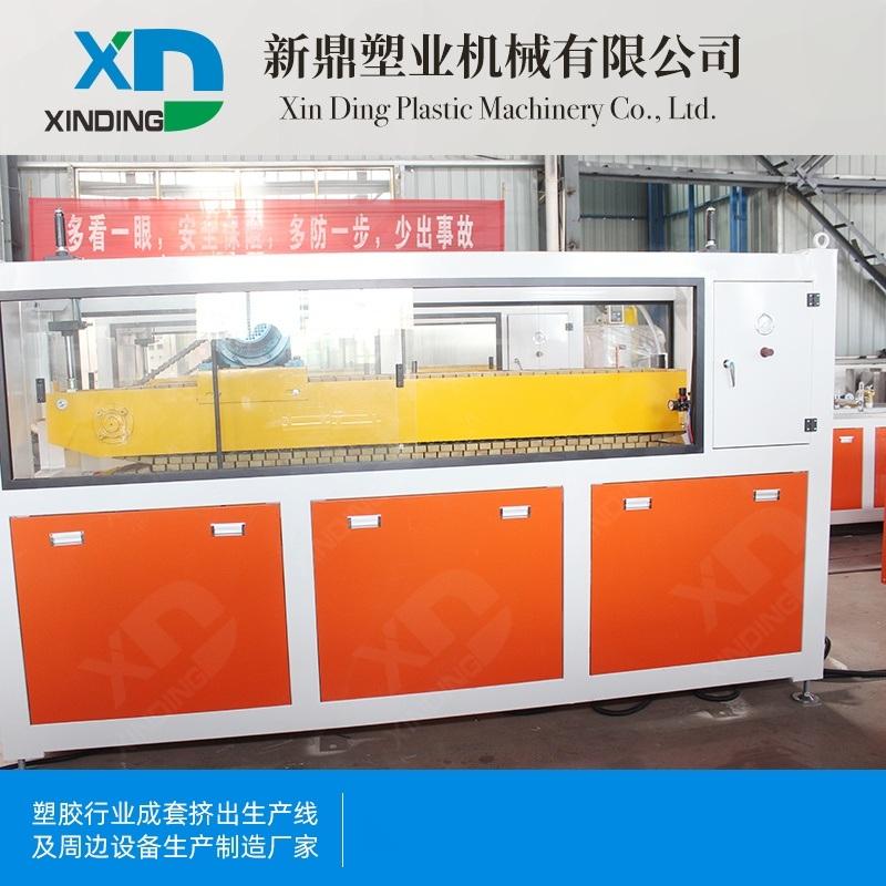 塑料型材生產線 塑料型材設備