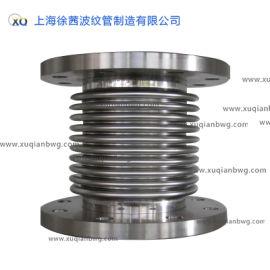 304不锈钢法兰波纹管补偿器 膨胀节 金属伸缩节