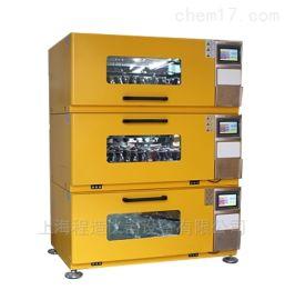 ZQZY-CS8V三层叠加式全温振荡培养箱