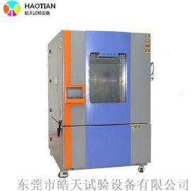 5g电子芯片研发高低温实验箱,玻璃高低温冲击实验箱