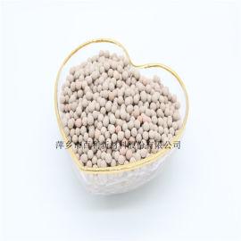 分子筛干燥剂 4A制氧分子筛 厂家直销 量大从优