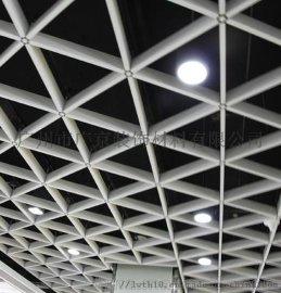 井字格铝格栅-米字格铝格栅-三角形铝格栅天花吊顶