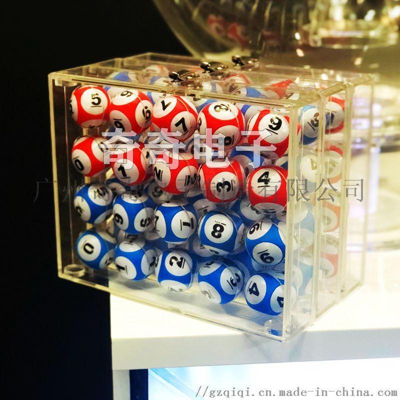 亚克力球箱实心球摇号机展示球架订制球盒