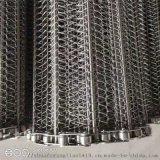 烘干机网带厂家 顺发专业打造