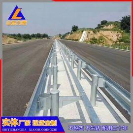 陕西乡村公路护栏板镀锌喷塑护栏板规格齐全